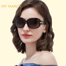 MYMARCH Luxury Women Sunglasses Polarized Fashion Lady's Sun Glasses Brand Design Vintage Glasses Oculos Gafas De Sol UV400 2019 fashion sunglasses women brand design vintage man reflective flat lens sun glasses female oculos uv400 oculos de sol gafas