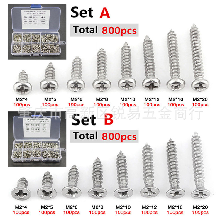 800pcs cartridge M2 round head carbon steel nickel-plated silver disc head self-tapping screw combination set image