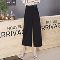 2016 Autumn New Female Elastic Waist Loose Comfortable Solid Color Trousers Women High Waist Cotton Wide Leg Pants