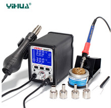 Yihua Soldering Station 995D+ 2 In 1 Hot Air Gun 110v Or 220v Rework Solder Soldering Station Heat Gun  air soldering station