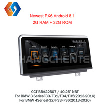 Для BMW 3 4 серии F30 F31 F32 F33 F34 F35 F36 PX6 Android 8,1 черный Экран Автомобильный мультимедийный навигации радио с gps BT Wi-Fi 7