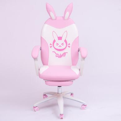 The pink lovely anchorman computer chair is used to live in contemporary and simple live student dormitory back lift swivel chai the silver chair