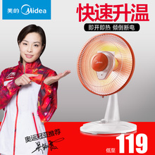 Free shipping office Electric Heaters Electric Heaters