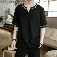Traditional chinese shirt solid tops casual holiday summer spring t shirts mens high quality t shirts fashion 2017AA3813 Y A