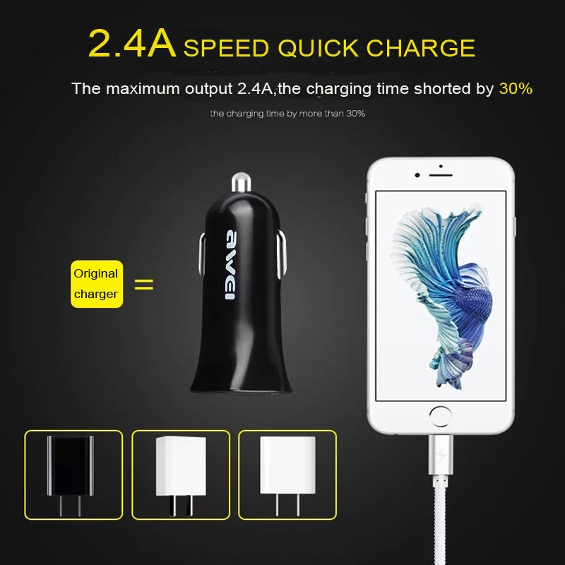 AWEI car charger two dual USB multi function car charger smart cigarette lighter quick charge plug for xiaomi huawei apple phone in Chargers from Consumer Electronics