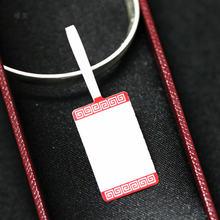Цветные границы ювелирные изделия этикетка 75*30 мм белые пустые