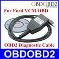 Super OBD2 Diagnostic Scanner Para Ford VCM OBD Auto Diagnóstico USB cabo Para FORD VCM OBD Para FORD Para Mazda Navio Livre