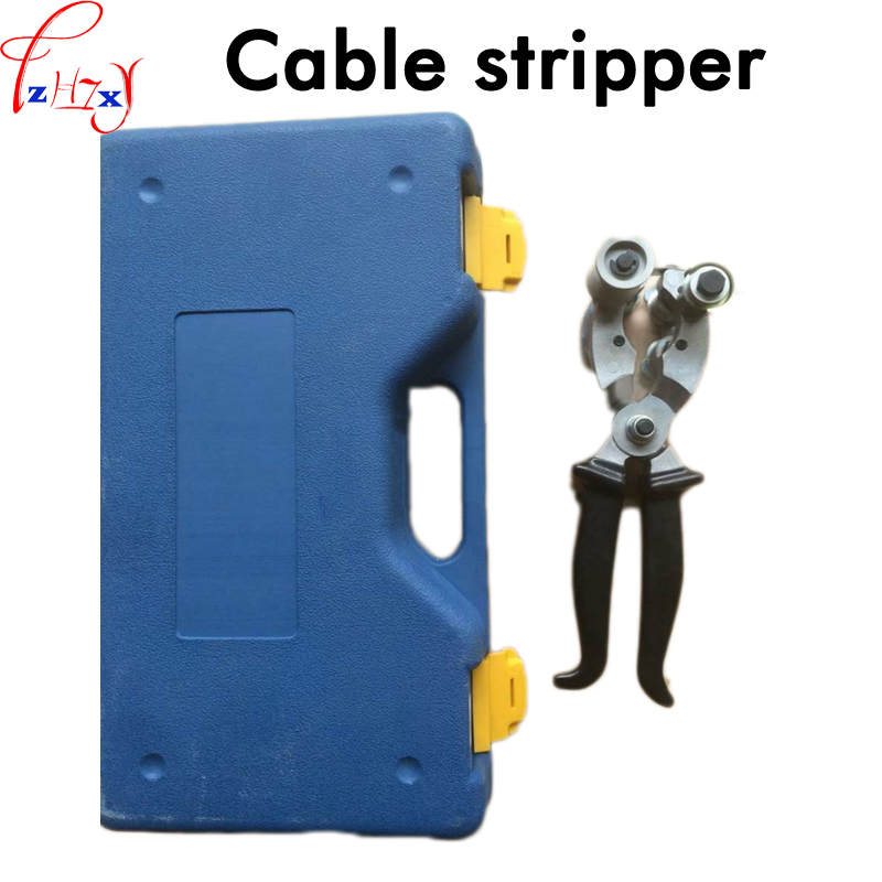 Cable stripping pliers KBX-45 manual stripping cable insulator stripping pliers cable Stripper Cable stripping pliers KBX-45 manual stripping cable insulator stripping pliers cable Stripper