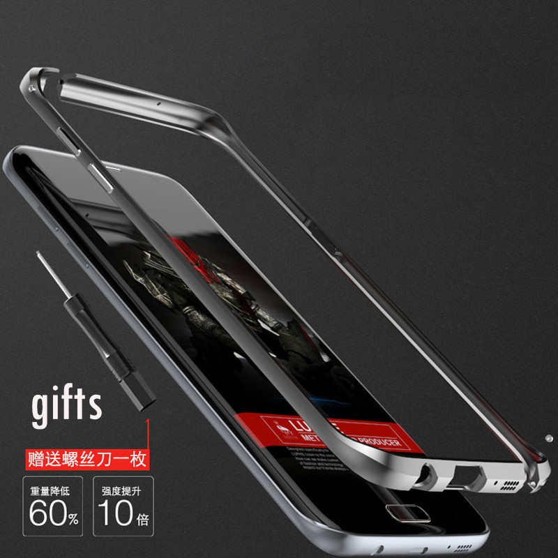 imágenes para Para S7 Marca Luphie Ultra Thin Parachoques Del Metal Del Marco Integrado EVA A Prueba de Golpes Para Samsung Galaxy S7