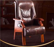 Four-legged solid wood conference chair. Fixed armrest home office chair..025 for of home solid memory pair oval office pads cushions gripped black chair cotton anti slip armrest