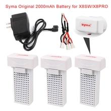 Syma X8PRO X8SW X8SC Радиоуправляемый Дрон Радиоуправляемый квадрокоптер 7,4 V 2000 mAh ультра-высокой Ёмкость Lipo X8 PRO Батарея запасных Запчасти