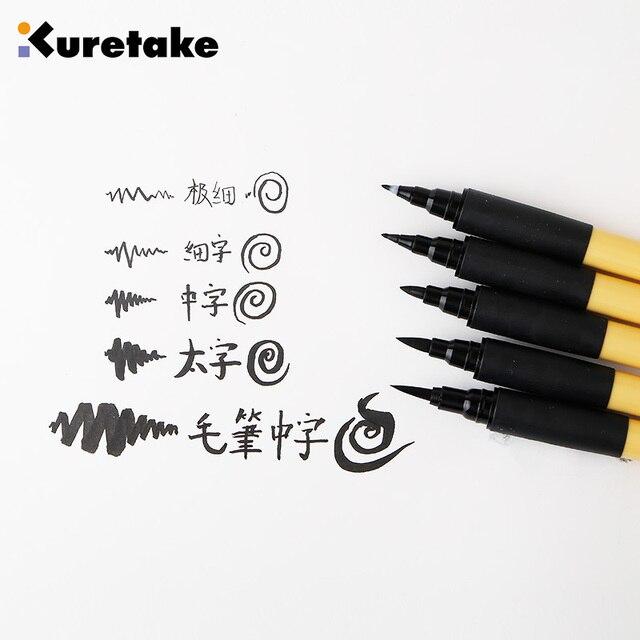 ZIG Kuretake Bimoji feutre pointe dur & pinceau pour Manga/calligraphie marqueur de signature droite liquide souple stylos comiques fournitures dart
