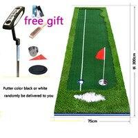 Golf putting green 50x300cm Golf Putter trainer 75x300cm Indoor sports golf putter practice Golf training aids colorful bottom