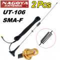 Free shipping! 2PCS NAGOYA UT-106UV SMA-Female Dual Band Mobile Magnet Antenna Yaesu ICOM Radio