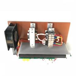 600W ultrasonic circuit for driver ultrasonic transducer used in cleaning mahcine 20khz,25khz,28khz,30khz,33khz,40khz