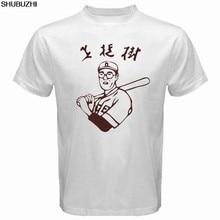 ed32e520 New Kaoru Betto Japanese Baseball Logo Men's White T-Shirt Size S to 3XL  Cool Casual pride t shirt men Unisex New shubuzhi
