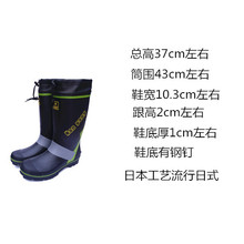 Men 's Boots Rain Boots Rubber Waterproof Non – Slip Fishing Shoes Rock Fishing Waders Shoes Rubber Shoes