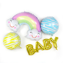 4pcs/set Blue and Pink LETTER  Aluminum Foil Balloons smiling rainbow ballon for Birthday Party Baby Shower Decoration