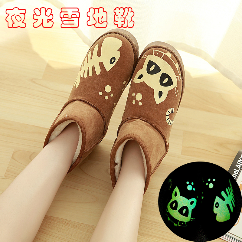 Cute winter shoes for teen girls — img 15