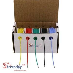 Image 5 - 28AWG 50 メートル柔軟なシリコーンケーブルワイヤー 5 色ミックスボックス 1 ボックス 2 パッケージ錫メッキ銅撚り線電気ワイヤ DIY