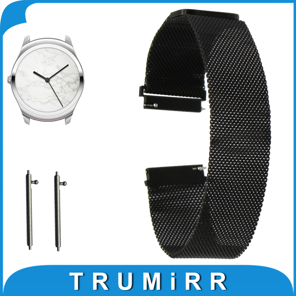 20mm Milanese Loop Watch Band Magnetic Buckle Strap for Ticwatch 2 42mm Quick Release Belt Bracelet Black Rose Gold Silver брюки care of you care of you ca084ewjlr26