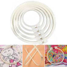 Embroidery Hoop Ring Frame Adjustable Sewing Tools 7-30cm 18 styles Plastic/bamboo Embroidery and Cross Stitch Hoop(China)