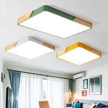 BOKT Nordic Oak App Dimmable Led Ceiling Lights Living Room square Multicolor Alloy Lamp Bedroom Light