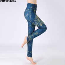 TOIVOTUKSIA Plus Size High Waist Skinny Women Leggings Brushed Milk Silk Soft Printed Clothes