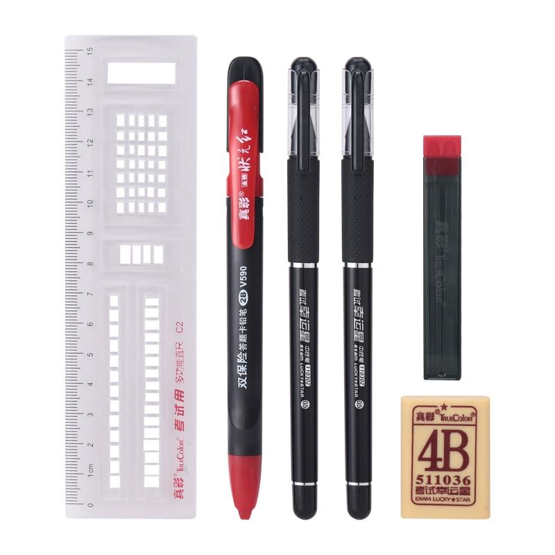 TrueColorNAnswer card pen 2B automatic pencil coated card student test suite