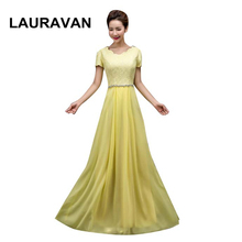 bc455e03054 sexy formal elegant party long yellow dress elegant bridesmaid occasion  pageant dresses for women in plus