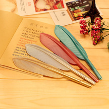 4pcs South Korea stationery pen creative personality lovely feather pen pen 0.5mm Black Office