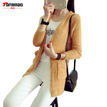 2016 New Fall and Winter Women's Fashion Casual Candy Color Wild Loose Knit Mohair Cardigan Solid Color Long-sleeved Sweater