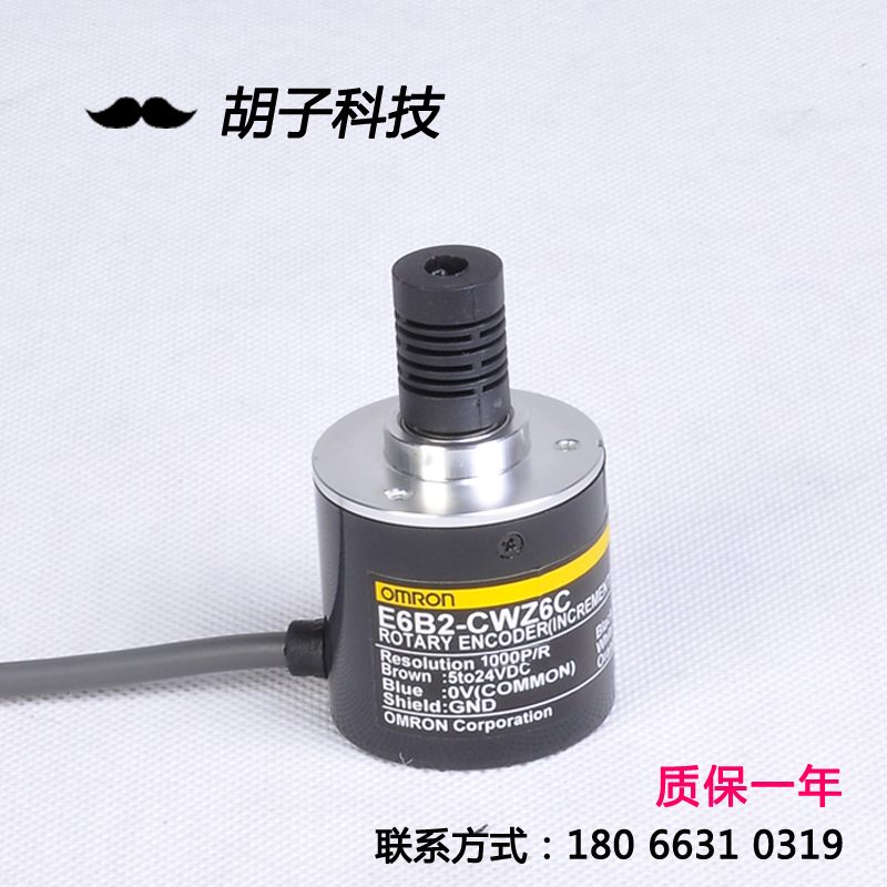 OMRON rotary encoder 1000P/R E6B2-CWZ6C 1000 line NPN manufacturers direct sales warranty for one year nib rotary encoder e6b2 cwz6c 5 24vdc 800p r