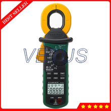 Big sale Mastech MS2010B High Sensitivity Digital AC Leakage Clamp Meter