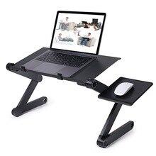 Решения для офиса, портативная регулируемая алюминиевая настольная подставка для ноутбука с вентиляцией w, вентиляторы для процессора, коврик для мыши с боковым креплением для ноутбука
