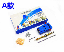 Wood Working tool,Aluminium Alloy Mini Pocket Hole Jig Kit System, Joinery with 3/8″ inch 9.5mm Step Drill Bit
