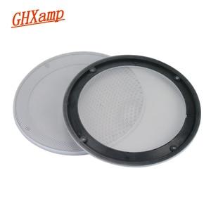 Image 3 - GHXAMP 5 นิ้ว 6.5 นิ้ว 8 นิ้วซับวูฟเฟอร์รถลำโพงย่างตาข่ายอัตโนมัติลำโพงตกแต่งป้องกัน ABS สูง end สีขาว