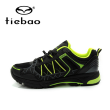 Tiebao Professional Leisure Cycling Shoes MTB Bike Bicycle Shoes Sneakers Auto-Lock Athletic Racing Shoes Outdoor Touring Shoes