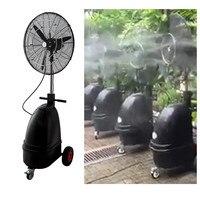 A266 CE 26 ''высокого давления, вентилятор тумана корзину наполнения водой automaticall yevaporative охладитель воздуха 60bar/860psi для наружного охлаждения