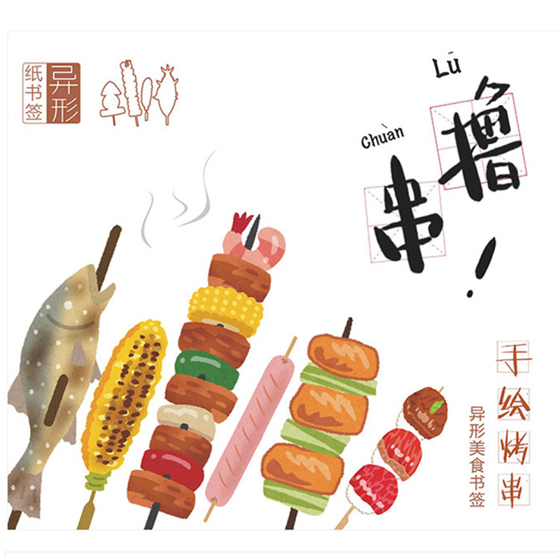 30 Pcs/lot Cute Delicious Skewers Paper Gift Stationery Film Bookmarks Book Clip Office Accessories School Supplies