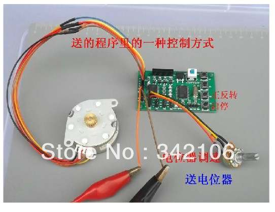 4 Wire Stepper Motor Control   Online Shop Free Shipping Micro Programmable 2 Phase 4 Wire And 4