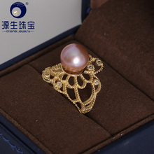 YS S925 Silver 10-11mm Engagement Ring Natural Cultured Freshwater Pearl Fine Jewelry