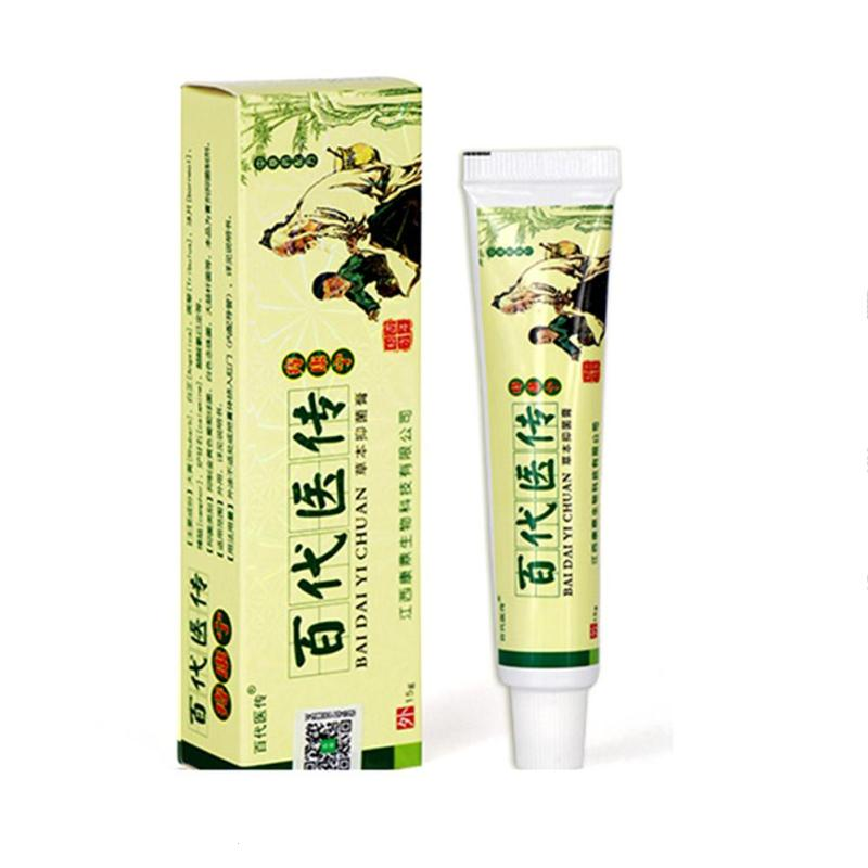Powerful Cream External Anal Fissure Chinese Powerful Hemorrhoids Ointment Herbal Materials Internal Mixed Hemorrhoids
