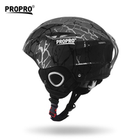 PROPRO Adult Teens Professional Skiing Helmet Skateboard Helmet Motor Rider Integrally Molded Breathable Ski Helmet
