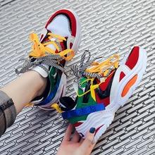 Fashion Women Vulcanized Shoes Lace-up