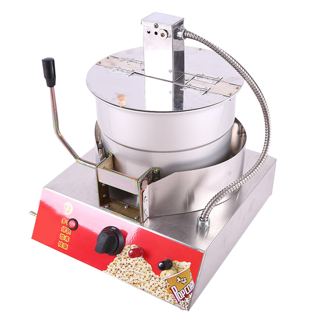 jiqi commercial home hot selling domestic electric gas hot air popcorn maker popcorn machine