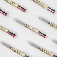 Japan MUJI Multicolor 0 7 Multi Function Pen Office Ballpoint Pen Mechanical Pencil 1PCS