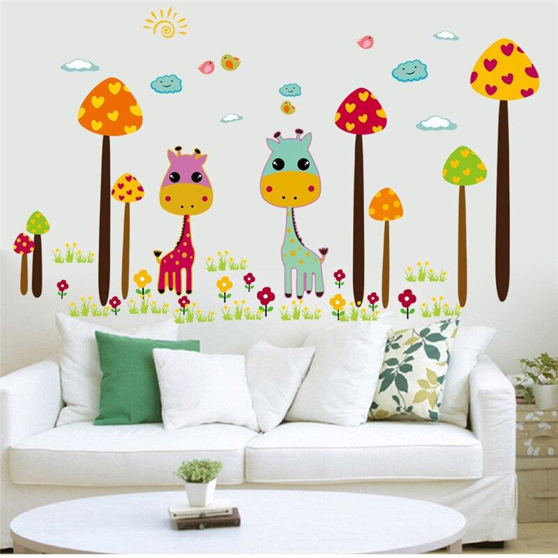 Cartoon Colorful Room: Cartoon Colorful Cartoon Giraffe Children Vinyl Wall