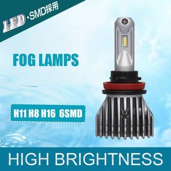 Automotive Truck H11 H8 H9 LED Fog Lamps 6SMD Universal No Fan Super Bright 40W 8000LM 6000K White DC 9 V 36V  Easy Install
