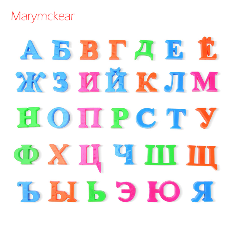 Baby Toys 33 Pcs /set Russian Alphabet Magnet Letters Puzzle Toy Educational Learning Gift For Developmental Toys Kids